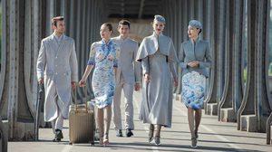 Hainan Airlines สายการบินจีน ยูนิฟอร์มใหม่ไฉไลกว่าเดิม!