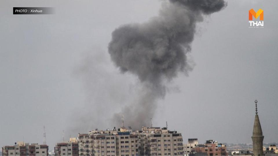 อิสราเอล-ฮามาส 'หยุดยิง' สงบศึกนองเลือดตามข้อเสนออียิปต์