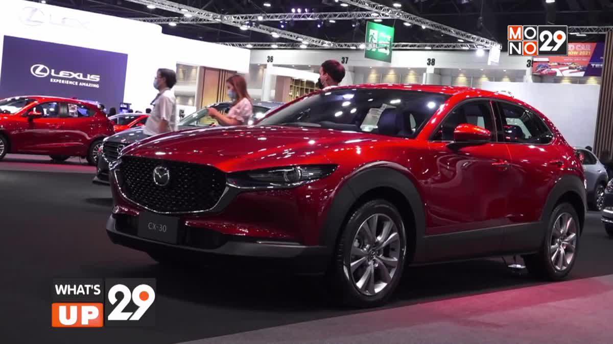 Mazda Motorshow