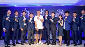 HUBLOT เปิดตัวนาฬิกาลิมิเต็ด เอดิชั่น Big Bang Unico Retrograde Buriram United