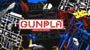Gundam Build Fighters  การ์ตูนอนิเมะซีรี่คลอดใหม่