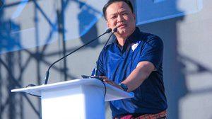 เลือกตั้ง62 :'ภูมิใจไทย' ปลื้มซูเปอร์โพลชี้นโยบาย 'ทำงาน 4วัน-เรียน 4วัน' โดนใจคนรุ่นใหม่
