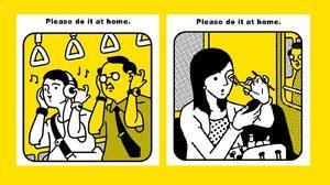 10 อันดับพฤติกรรมที่คนญี่ปุ่นไม่ชอบ - ถึงขั้นรับไม่ได้
