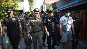 ตำรวจบุกสกัดการลำเลียงยาเสพติด ในพื้นที่ จ.สมุทรปราการ