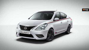 Nissan Sunny รุ่นพิเศษ เปิดตัวที่ประเทศอินเดียด้วยราคา 3.78 แสนบาท