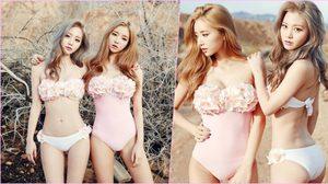 อยากเดินป่าขึ้นมาทันที!! มาคู่สองสาว Chae Eun, Jung Jeon โผล่กลางธรรมชาติ