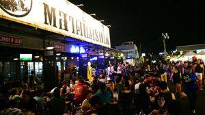 เดินเล่นชิลๆ กับ 15 ตลาดนัดกลางคืนยอดฮิต ในกรุงเทพฯ