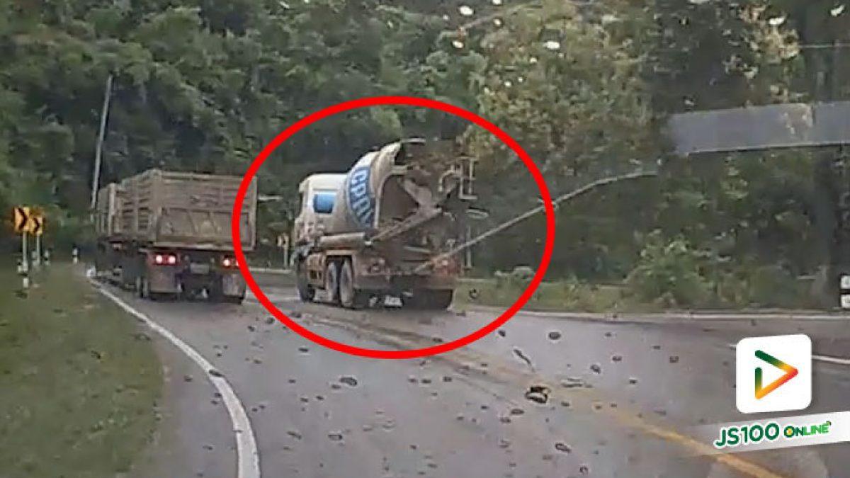 รถโม่ปูนท่าจะรีบเลยแซงทางโค้ง ก่อนเสียหลักหมุนคว้าง (10/08/2021)