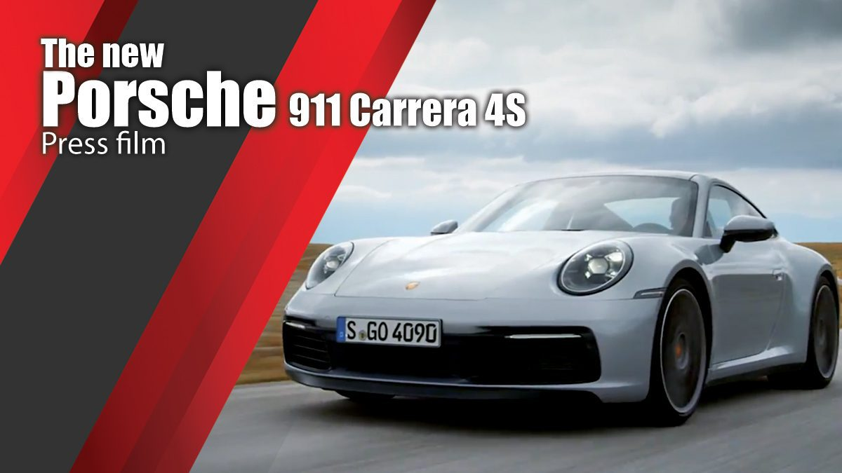 The new Porsche 911 Carrera 4S Press film