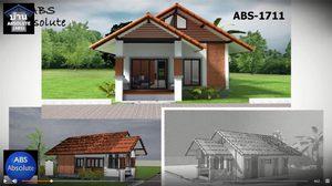 แบบบ้านขนาดเล็ก งบ 8 แสนพื้นที่ใช้สอย 67 ตร.ม.