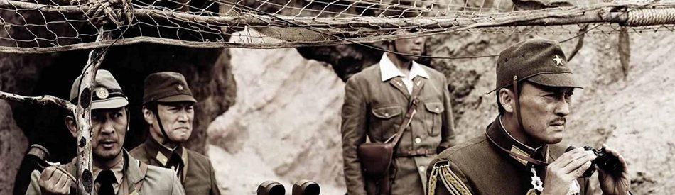 Letters from Iwo Jima จดหมายจากอิโวจิมา ยุทธภูมิสู้แค่ตาย