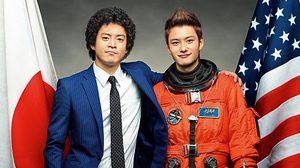 สองสิงห์อวกาศ  Space Brothers (ดูหนังเต็มเรื่อง)