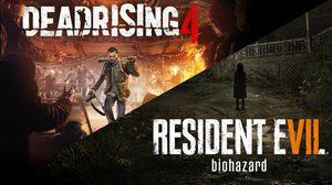 Resident Evil 7 และ Dead Rising 4 เผยตั้งเป้ายอดจำหน่ายแล้ว