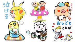 รวมสติ๊กเกอร์ไลน์สุดน่ารัก จากญี่ปุ่น