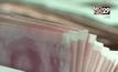 จีนหั่นดอกเบี้ยร้อยละ 0.25 หวังปลุกเศรษฐกิจ