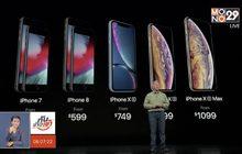 """กระแสไอโฟน """"XS – XS Max"""""""
