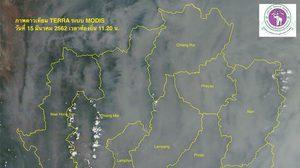 ภาพถ่ายดาวเทียมชี้ ภาคเหนือฝุ่น PM 2.5 ยังวิกฤตหนัก