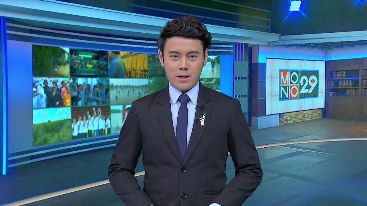 ข่าวสั้น Motion News Break 3 21-03-60