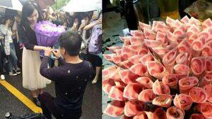 หนุ่มชาวจีน หวังเซอร์ไพรซ์แฟนสาว ด้วยการพับเงินเกือบ 13,000 บาท เพื่อทำเป็นช่อดอกไม้!!