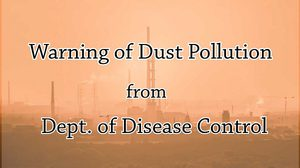Warning of Dust Pollution