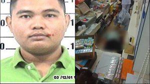 พ่อพาลูกชายมอบตัว หลังหึงโหดจ่อยิงเมียดับกลางร้านสะดวกซื้อ