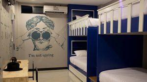 5 ที่พักหลักร้อยกรุงเทพฯ พักสบายๆ ในราคาพอเพียง