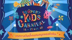พาวัยซนไปสนุก กับ 15 ที่เที่ยววันเด็กทั่วไทย 2560