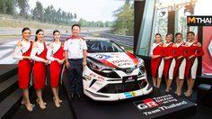 Toyota Gazoo Racing Motorsport 2019 ความท้าทายก้าวข้ามทุกขีดจำกัด