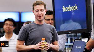 เคราะห์ซ้ำ!! นักลงทุนรายใหญ่บีบ Mark Zuckerberg ออกจากตำแหน่ง ประธานบริษัท Facebook