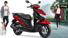 Yamaha FreeGo จักรยานยนต์ออโตเมติก125ซีซี ราคา 50,900 บาท