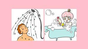 ความแตกต่างระหว่าง การอาบน้ำของหญิงกับชาย