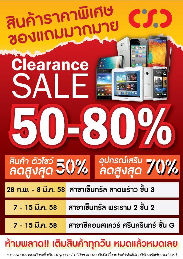 AW_Clearance-sale