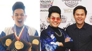 เก่ง ธชย-ครูพิช ชวนคนไทยส่งแรงเชียร์ ตัวแทนประเทศไทย แข่งขัน 'WCOPA 2017'
