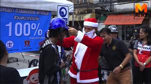 ตำรวจเกาะสมุยไอเดียเก๋! สวมชุดซานต้าครอส แจกหมวกกันน็อค 7 วันอันตราย