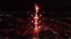 ชมไฟประดับสวนเฉลิมภัทรราชินี ในงาน Countdown เมืองสุพรรณ ของขวัญปีใหม่ 2562