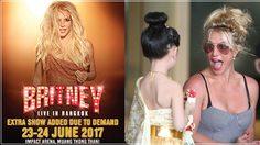 Britney Spears บินเจ็ทส่วนตัว เดินทางมาถึงกรุงเทพฯ แล้ว!