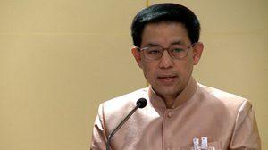 รัฐบาล โต้ 'หญิงหน่อย' โพสต์ปมบัตรคนจน ทำให้คนไทยไม่เท่ากัน