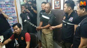 จับได้แล้ว! คนร้ายฆ่าโหด ชิงทรัพย์ตาวัย 76 ปี เจ้าของร้านชำที่นนทบุรี