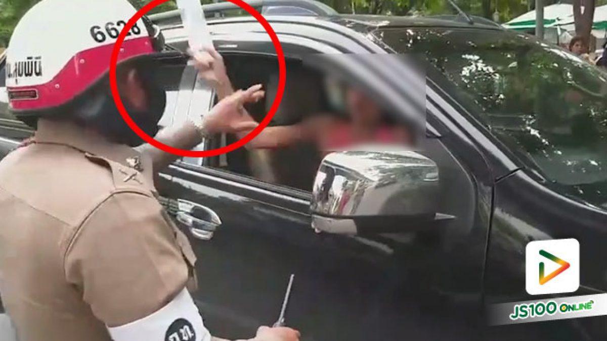 โดน 4 ข้อหา! สาวจอดรถกีดขวางถนน โวยวายดังลั่นไม่ยอมย้าย ก่อนใช้ขวดน้ำตี จนท.ตำรวจ