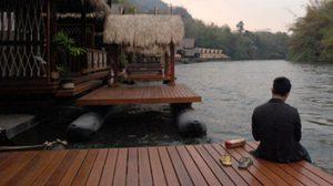 ททท. พาไป เที่ยวกาญจนบุรี ทริปมหัศจรรย์วันธรรมดา แดนสวรรค์ตะวันตก