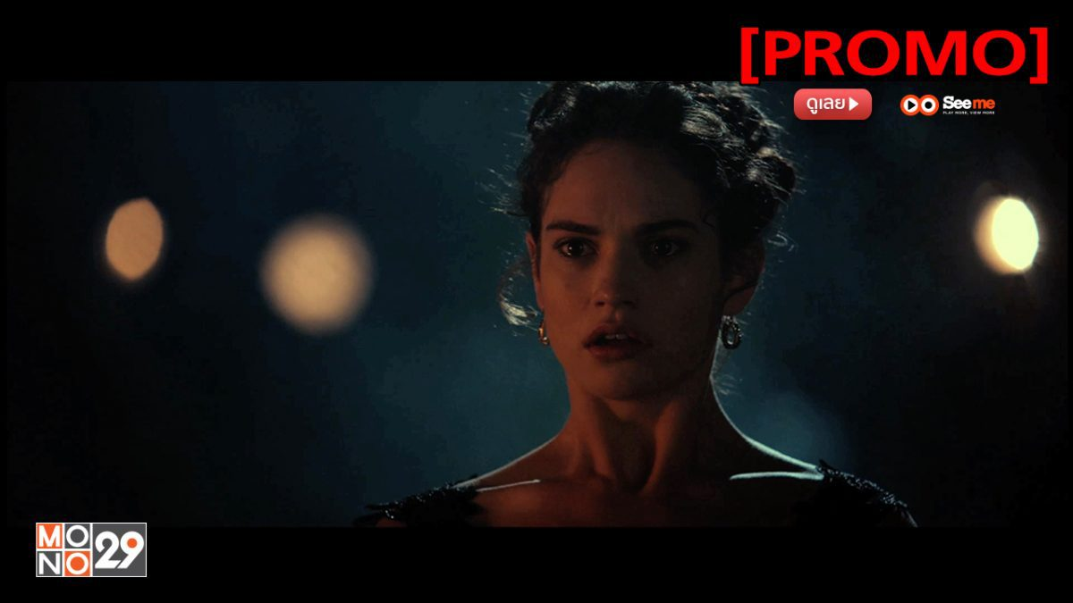 Pride and Prejudice and Zombies เลดี้ + ซอมบี้ [PROMO]