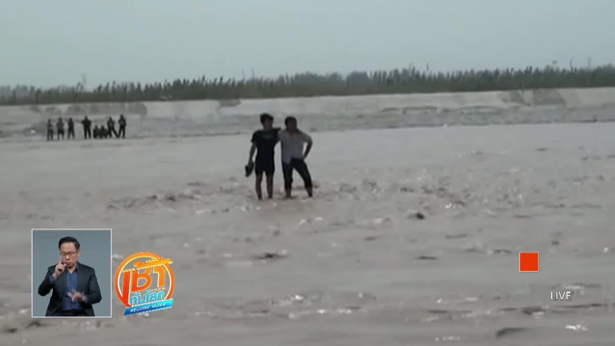 จีนตอนใต้ยังเผชิญวิกฤตน้ำท่วม-ฝนตกหนัก
