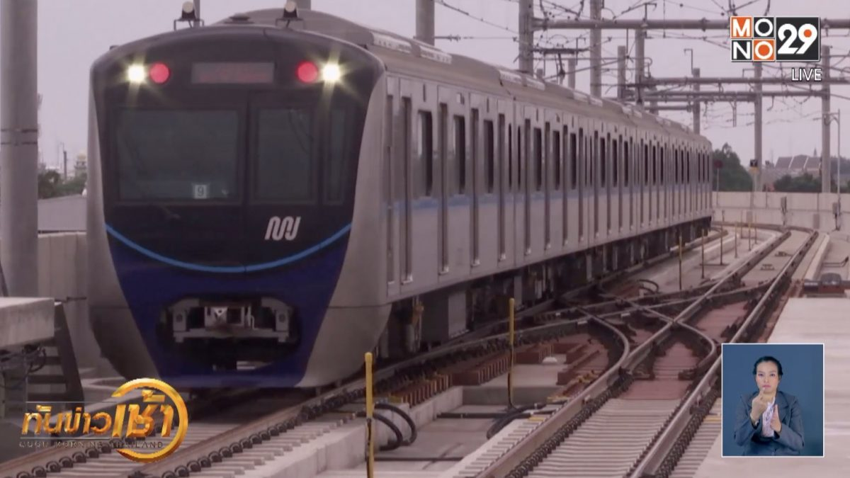 อินโดนีเซียเตรียมให้บริการรถไฟฟ้าใต้ดิน
