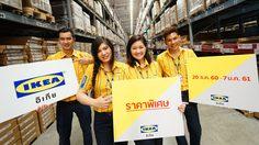 อิเกีย ลดกระหน่ำส่งท้ายปี ในงาน IKEA Year-End Sale