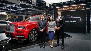 Rolls-Royce Cullinan รถเอสยูวี สุดหรู เปิดตัวครั้งแรกที่ประเทศไทย