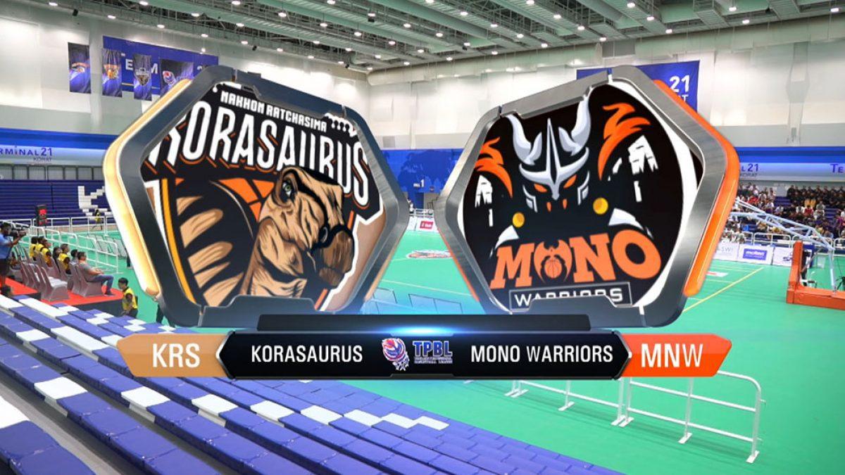 ไฮไลท์ โคราซอรัส vs โมโน วอร์ริเออร์ส (TPBL 2019)