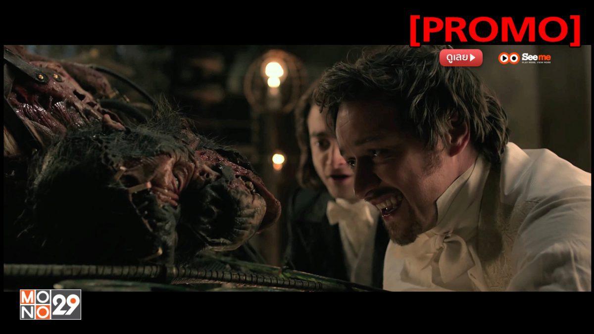 Victor Frankenstein วิคเตอร์ แฟรงเกนสไตน์ [PROMO]
