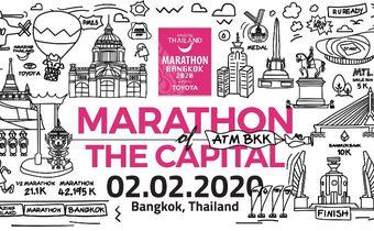 ถ่ายทอดงาน AMAZING THAILAND MARATHON BANGKOK 2020