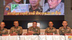 เปิดรายได้ตำรวจไทย หลังกรรมการปฏิรูปฯ ชงเพิ่มเงินเดือน !!