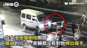 สลด!! รถชนสาวจีน แต่กลับไม่มีคนช่วย จนถูกอีกคันเหยียบซ้ำเสียชีวิต